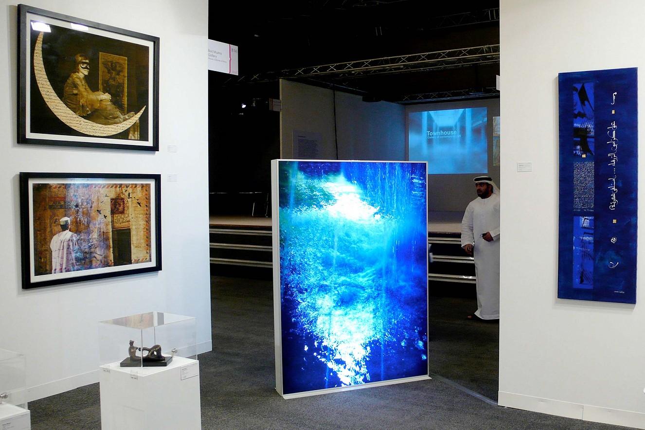 Spring Endura translucent in Lightbox Art Abu Dhabi/Art Dubai mit Bait Muzna Gallery